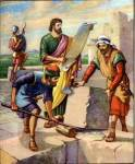 Nehemiah building